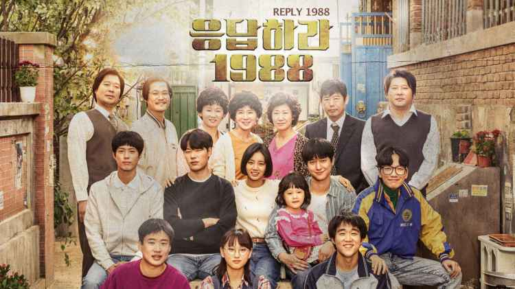 an5frxsn4osq_Reply 1988 (Mobile)